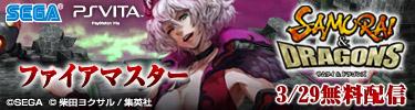 sporter_kit_banner_375-100_charaB3.jpg
