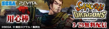 sporter_kit_banner_375-100_charaD2.jpg